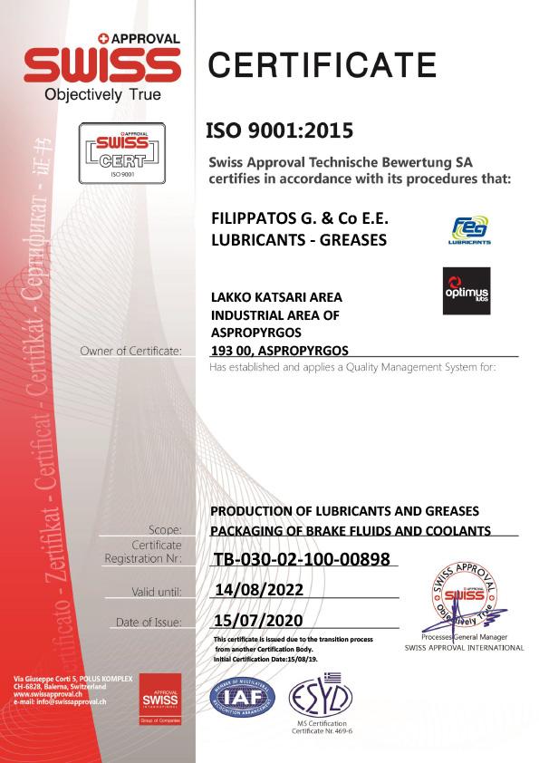 CERT_FILIPPATOS LUBRICANTS_ISO 9001_EN