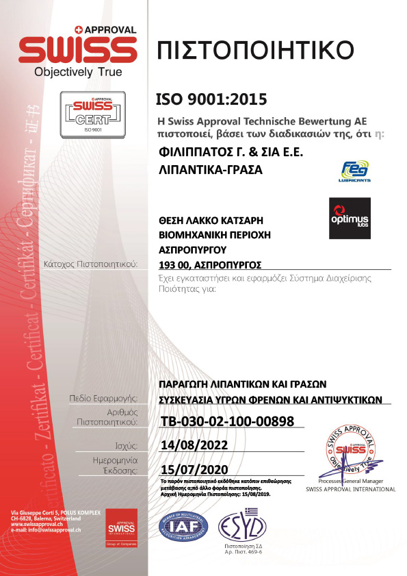 CERT_FILIPPATOS LUBRICANTS_ISO 9001_GR