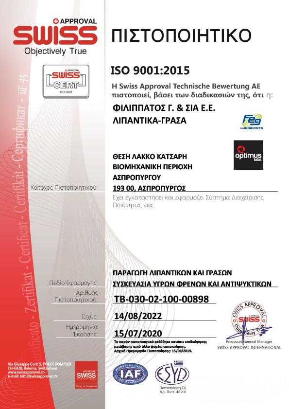 CERT_FILIPPATOS LUBRICANTS_ISO 9001_GR